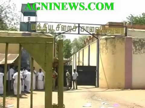 MADURAI.. IMAM LODGED IN MADUARI PRISON FOR SUPPLYING ISISI SLOGAN T- SHIRT.