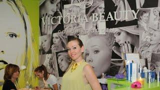 Лучший салон красоты в Москве ( BY VICTORIA SHTEYNBERG)(HELLO TO EVERYONE. Рада приветствовать Вас на одном из моих каналов на ютубе. Меня зовут Виктория Штейнберг и я..., 2012-08-05T21:14:07.000Z)