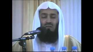 Mufti Menk - Beatifull Quran recitation - (Part-3) Thumbnail