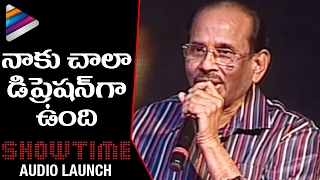 Vijayendra Prasad About SS Kanchi   Show Time Telugu Movie Audio Launch   MM Keeravani