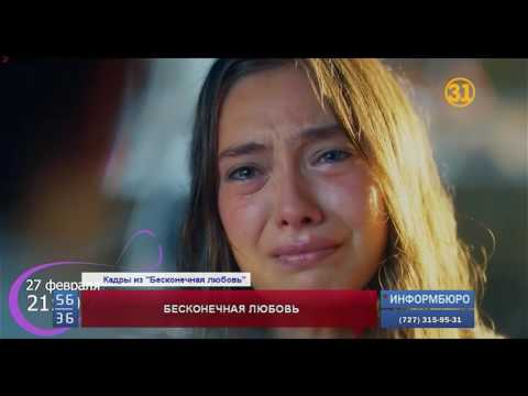 Сериал, который  взорвал турецкие эфиры, теперь на \