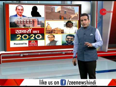 Khabar 20-20: ED continues raids across country in PNB Scam Case