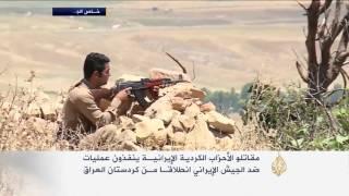 توتر إيراني مع الأحزاب الكردية على خلفية هجمات