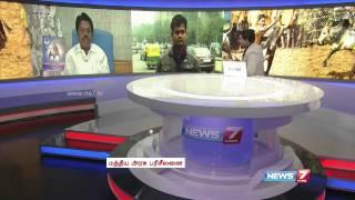 Morning Prime Special: Suspense over Jallikattu still prevails Seg 4