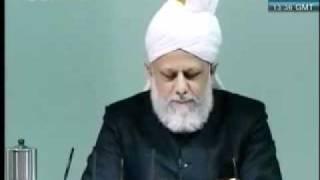 (Urdu) Muharram and status of Hadhrat Hussain(ra) 10.12.2010 - Islam Ahmadiyya