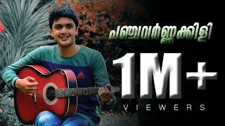 Panchavarnakili|Unplugged cover|Javad kanthapuram