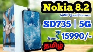 தமிழ்!! Nokia 8.2 - 64MP Quad Camera, Snapdragon 735, 32MP Pop Up Selfie - Nokia 8.2 Tamil