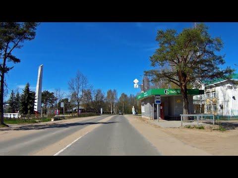 Весьегонск - 11.05.2020 (2К)