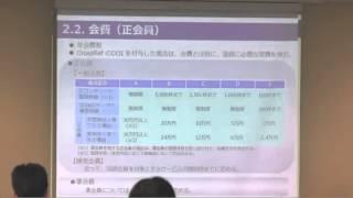 スマートにDOI登録!ジャパンリンクセンターの活用3/4 講演2