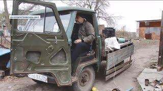 Автомобіль на дровах: як економлять на паливі?...