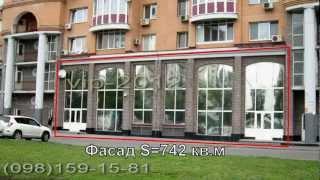 видео Аренда офиса на улице Заозёрная