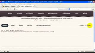 Видеоурок по использованию V-like.ru