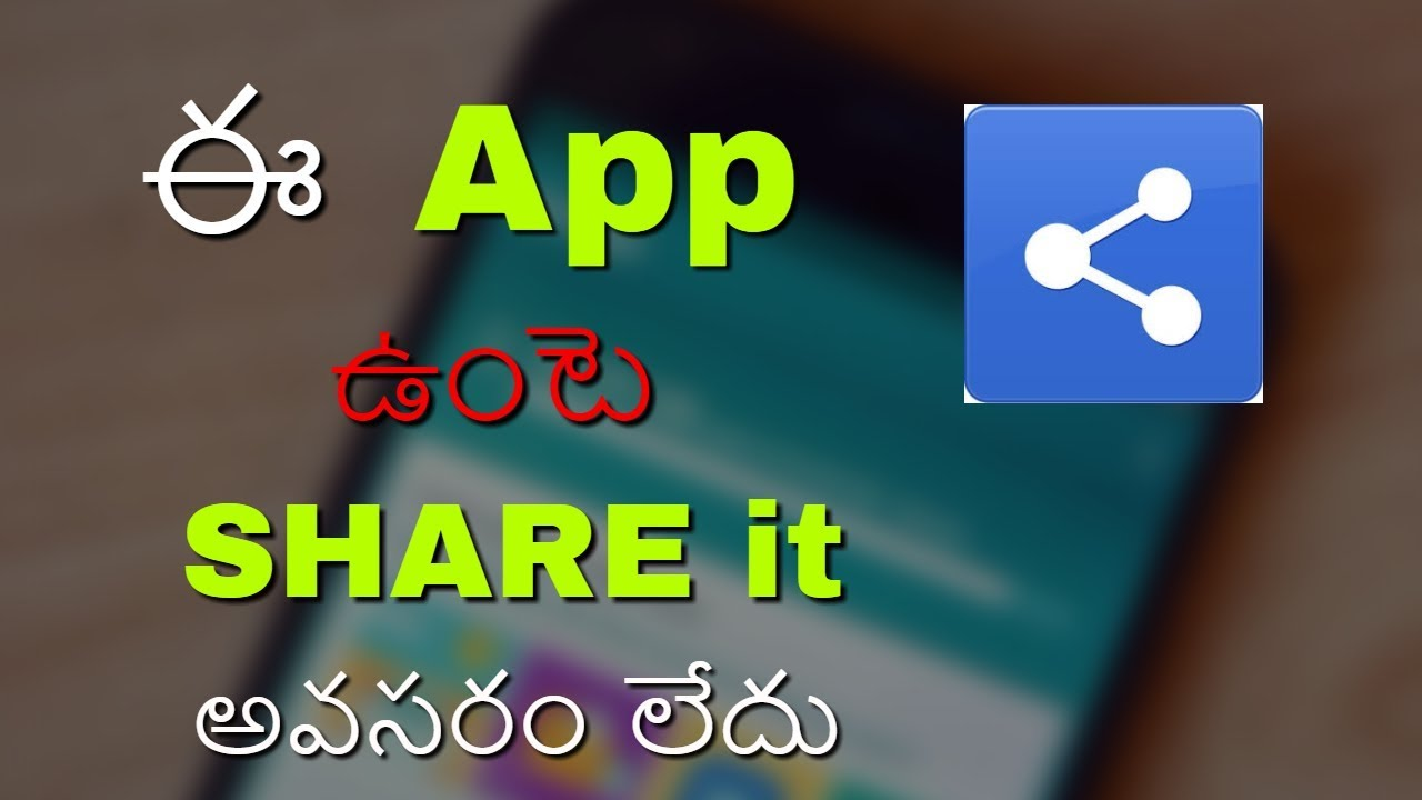 Best sharing App than SHARE IT in Telugu || Tech Cookie