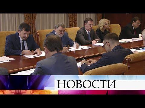 Дмитрий Медведев назвал