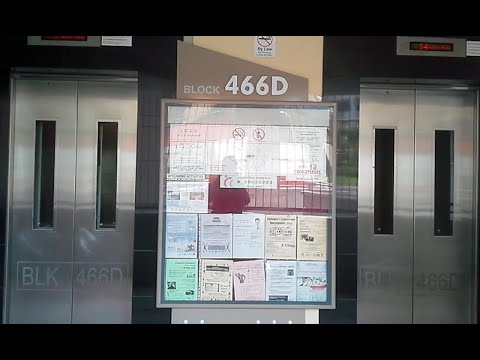 Various lifts in Sembawang and Jurong