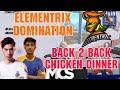 - ELEMENTRIX DOMINATION IN NEPALI SCRIMS  BACK 2 BACK CHICKEN DINNER  PUBGM NEPAL - GAURABYT
