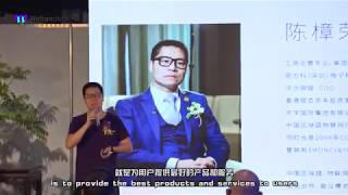 Waltonchain COO, Monitor Chan: What is the difference between businessmen and entrepreneurs?