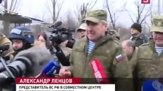 Война на Украине Поиск тел погибших в Донецком аэропорту