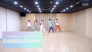 Download TXT (투모로우바이투게더) 'Blue Orangeade' Dance Practice Mp3