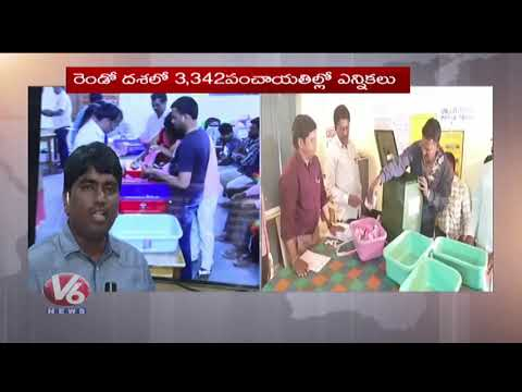 Special Report On Counting Of Panchayat Elections In Telangana State | Panchayat Poll Results | V6