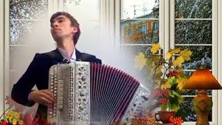 ЦЫГАНОЧКА С ВЫХОДОМ☀️Вы такую цыганочку еще не слышали! Играет Александр  Кичигин Play the accordion