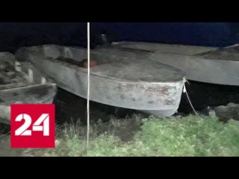 В деле о гибели детей под Астраханью появились новые подробности - Россия 24