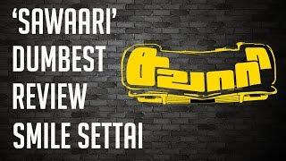 Dumbest Review || SAWAARI || Smile Settai