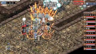 【GODIUS(ガディウス)】2008年度 最強ギルド決定戦 BLAST vs なちゅらる 撮影者:クロライド