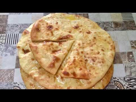 ОСЕТИНСКИЕ ПИРОГИ.. Рецепт вкусных пирогов с сыром и картофелем. Вкусная выпечка.Готовим  с Инной.