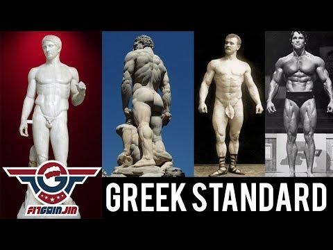 【筋トレ】神がかった筋肉を目指してる?じゃ昔のギリシャスタンダードを学びましょう!