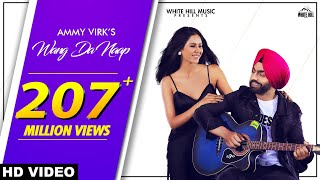 Wang Da Naap (Punjabi Video Song) – Ammy Virk