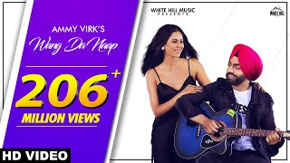 Download lagu Ammy Virk : WANG DA NAAP ft Sonam Bajwa | Muklawa | New Punjabi Song 2019 |