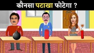 कौनसा पटाखा फूटेगा | Taarak Mehta Ka Ooltah Chashmah | Jasoosi Paheliyan | Riddles in Hindi