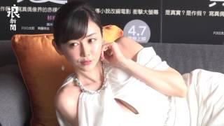 【大家來找碴】乳帝杉原杏璃的內褲 杉原杏璃 検索動画 30
