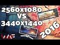 2560x1080 VS 3440x1440