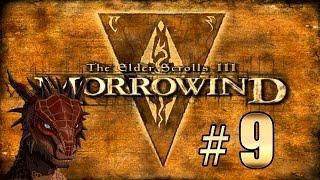 Прохождение The Elder Scrolls 3: Morrowind (TES III) - Шахты Кальдеры & Агенты Тельванни #9