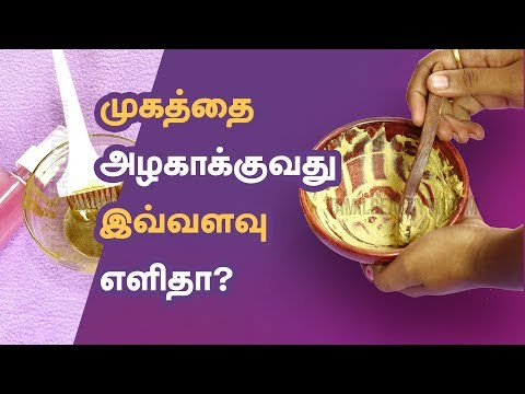 Face pack for skin whitening -  Beauty Tips in tamil
