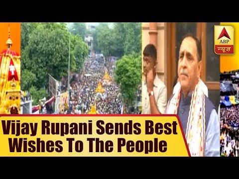 Jagannath Rath Yatra 2018: Gujarat CM Vijay Rupani sends best wishes to the people of stat