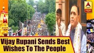 Jagannath Rath Yatra 2018: Gujarat CM Vijay Rupani Sends Best Wishes To The People | ABP News