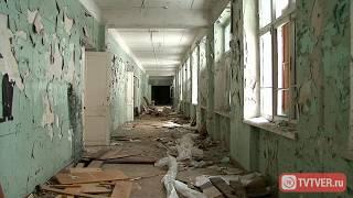 Школу №5 в Твери демонтируют Video