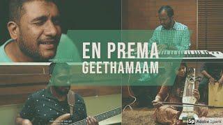 En Prema Geethamam (Ft. Don Valiyavelicham, Naveen,Manonmani) | ONE desire Vol 2 | Stephen Jebakumar