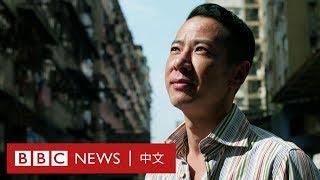 金馬多項入圍港片《叔.叔》: 香港老年男同志的人生路- BBC News 中文