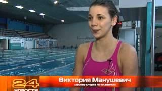 Плавание мастер спорта   16 12 13