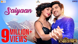 Saiyaan (Full Video Song) | Abhimaan (2016)