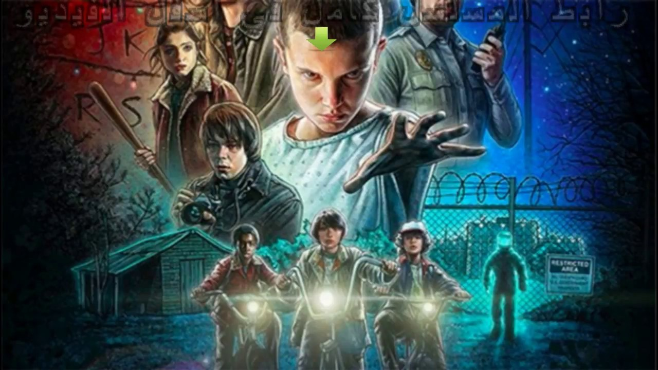 stranger things مترجم فيلم