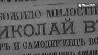 Первая мировая война и ее последствия для Российской империи