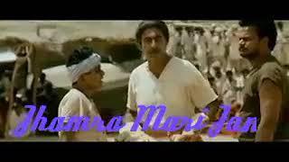 Lagaan movie part 5 in chakwali language
