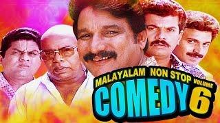 Malayalam Full Length Comedy   Malayalam nonstop comedy vol - 6