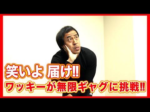 チャンネル登録&グッドボタンよろしくお願いします▽ https://www.youtube.com/channel/UCLmZ... ▽SNSもよろしくお願いします▽ 【ツイッター】...
