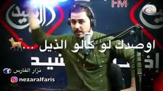 شعر حزين  الفنان نزار فارس